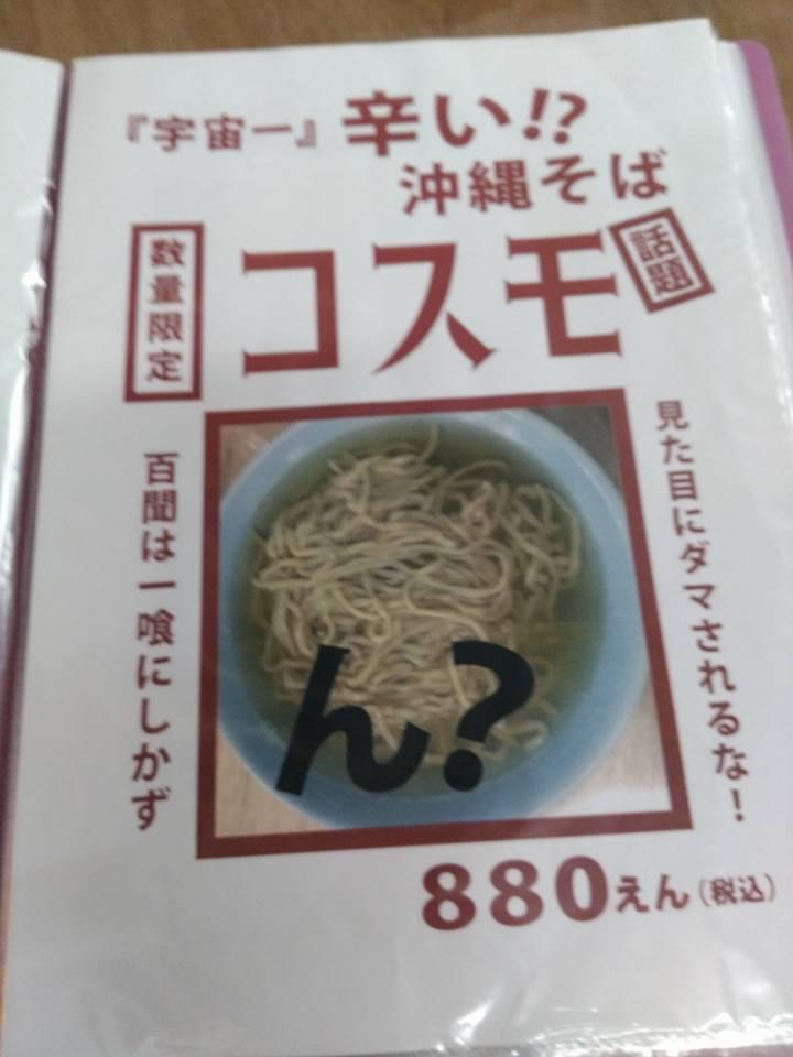 f:id:bokushi1990:20180418190548j:plain