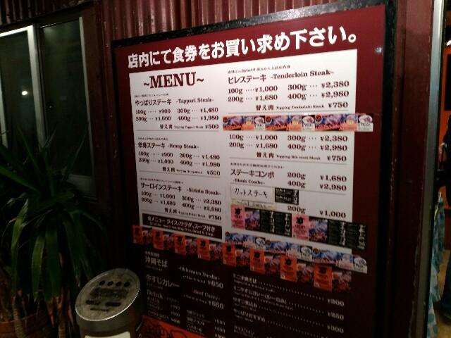 f:id:bokushi1990:20180419003259j:image