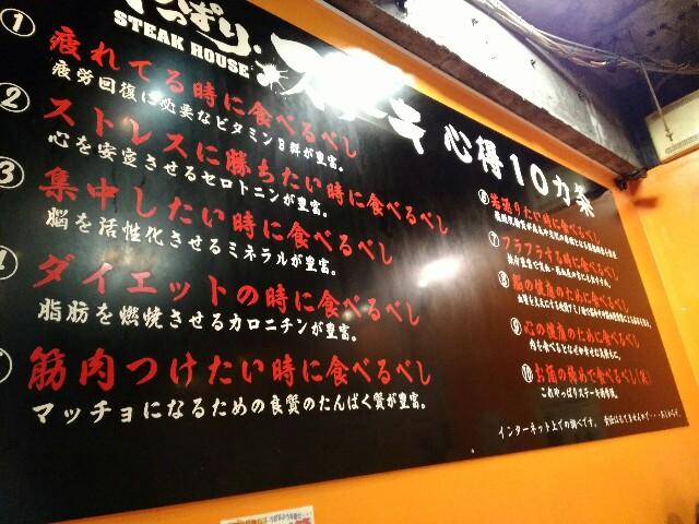 f:id:bokushi1990:20180419003620j:image