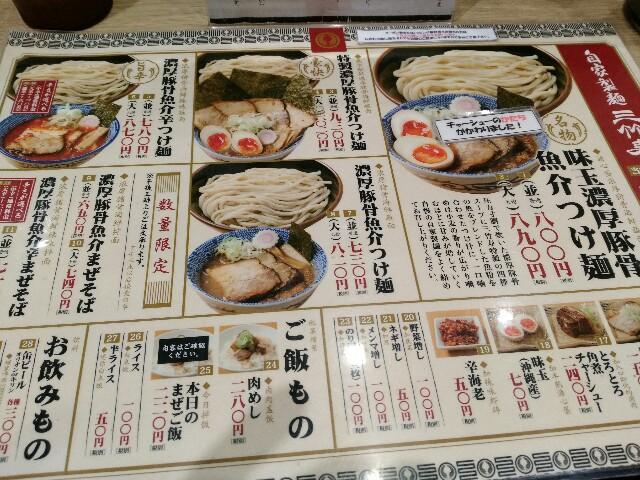 f:id:bokushi1990:20180419215404j:image