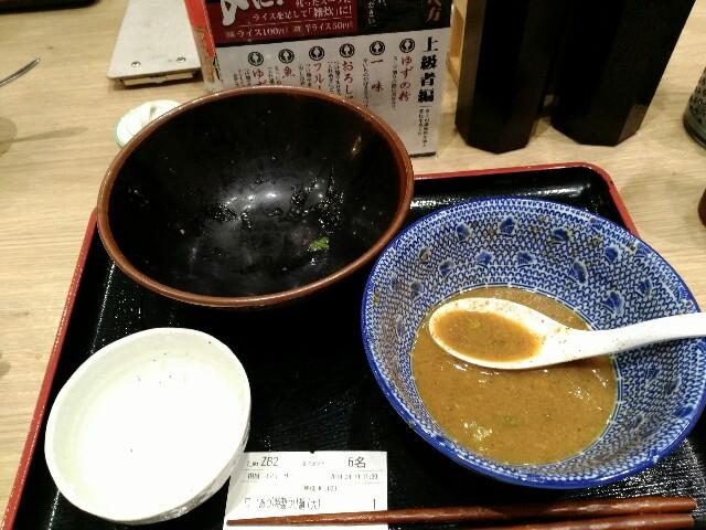 f:id:bokushi1990:20180419215426j:image