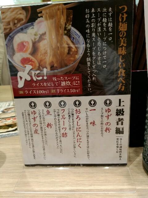 f:id:bokushi1990:20180419215508j:image