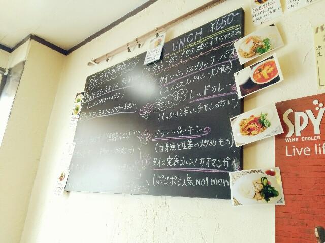 パーラーポジポジの店内の黒板