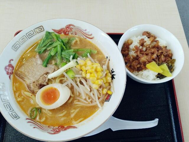 f:id:bokushi1990:20180501082922j:image