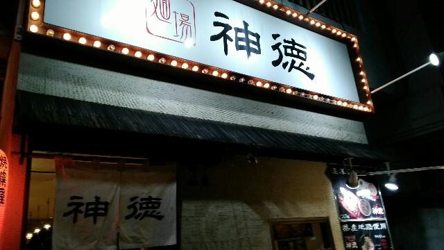 f:id:bokushi1990:20180505220416j:image