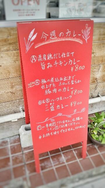 f:id:bokushi1990:20180519000647j:image