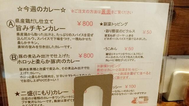 f:id:bokushi1990:20180519000728j:image