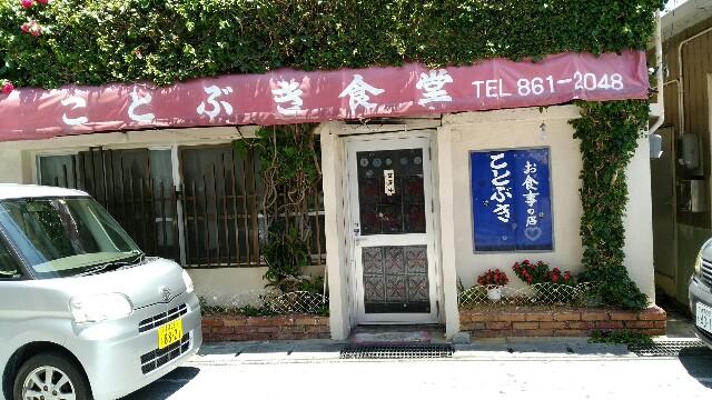 f:id:bokushi1990:20180520185228j:image