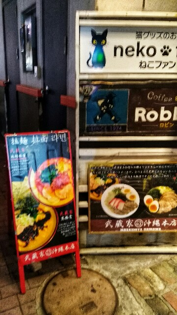 f:id:bokushi1990:20180525083937j:image