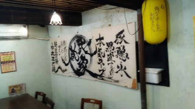 f:id:bokushi1990:20180525084018j:image