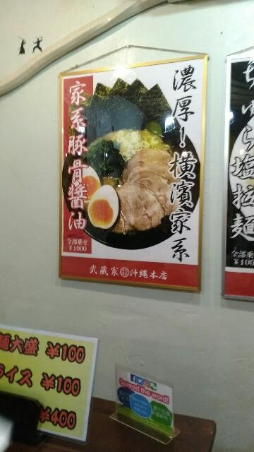 f:id:bokushi1990:20180525084126j:image