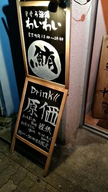 f:id:bokushi1990:20180526223921j:image