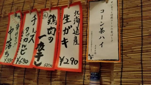f:id:bokushi1990:20180526224123j:image