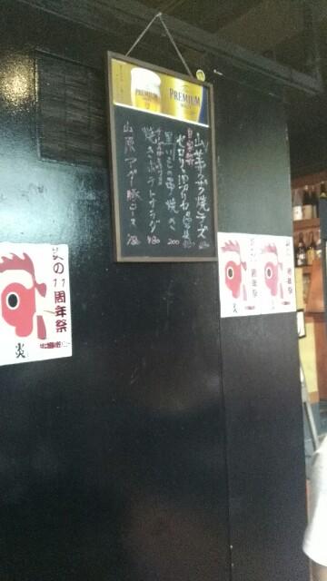 f:id:bokushi1990:20180711212024j:image
