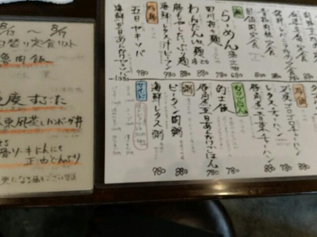 f:id:bokushi1990:20180818082914j:image