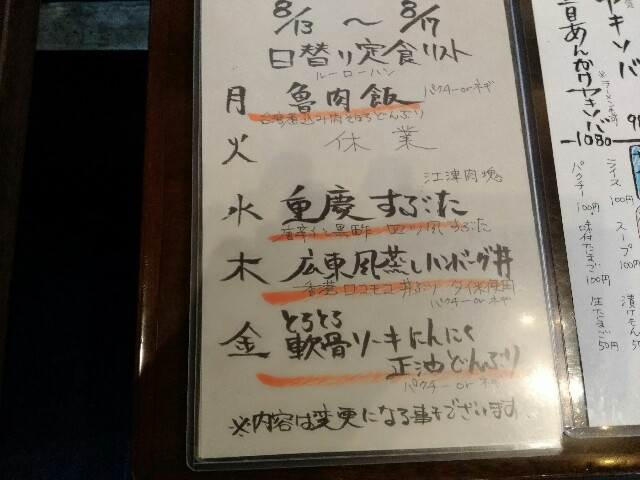 f:id:bokushi1990:20180818082931j:image