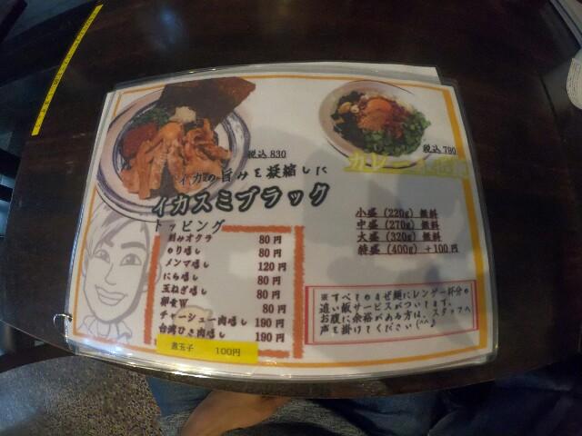 f:id:bokushi1990:20180825081129j:image