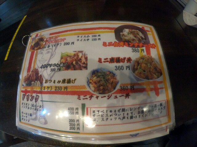 f:id:bokushi1990:20180825081200j:image