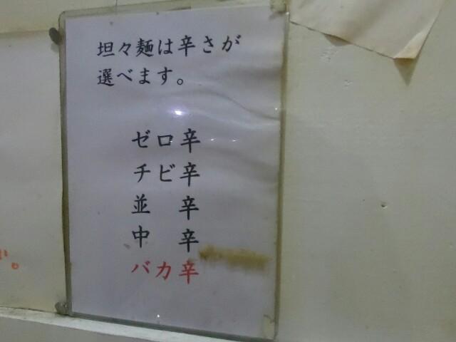 f:id:bokushi1990:20180830143533j:image