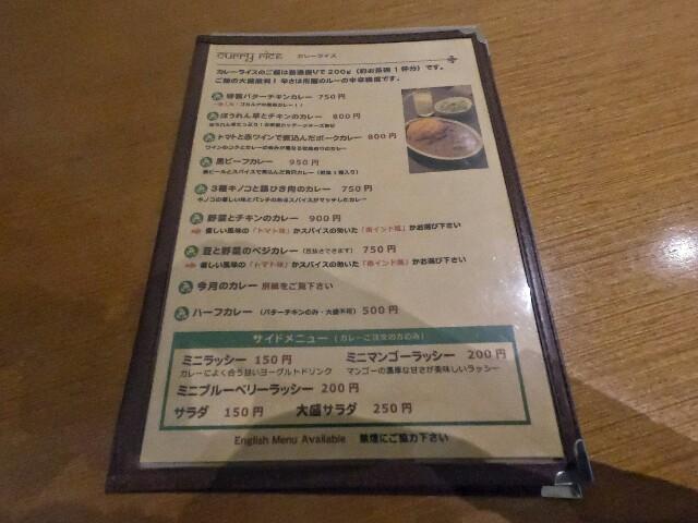 f:id:bokushi1990:20180830143802j:image