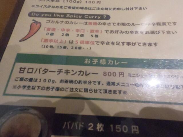 f:id:bokushi1990:20180830143845j:image