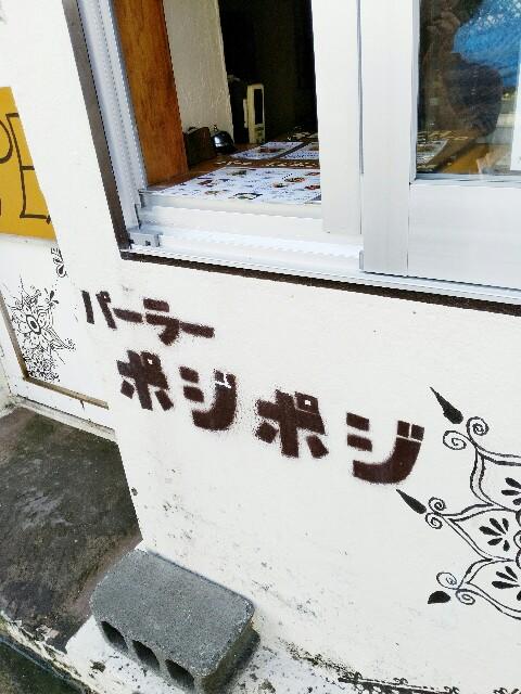 f:id:bokushi1990:20181116210851j:image
