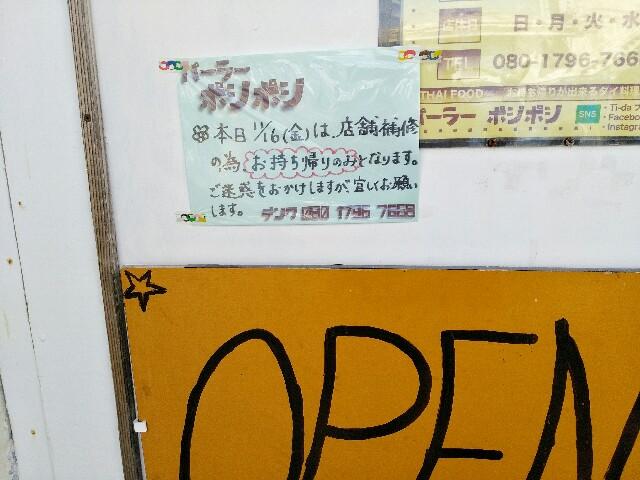 f:id:bokushi1990:20181116210911j:image