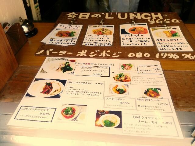f:id:bokushi1990:20181116211007j:image