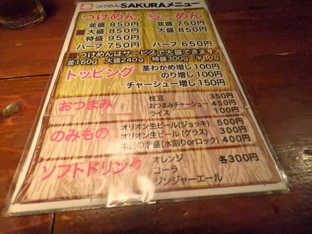 f:id:bokushi1990:20181126081059j:image