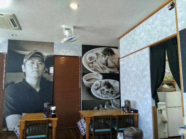 f:id:bokushi1990:20181127191502j:image
