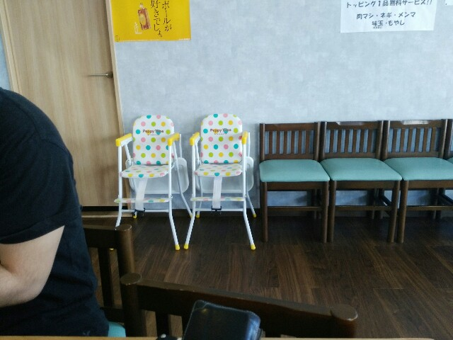 f:id:bokushi1990:20181127191520j:image