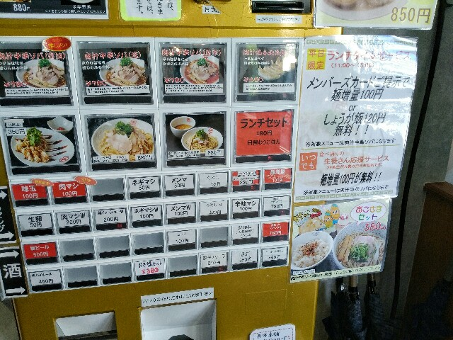 f:id:bokushi1990:20181128081951j:image