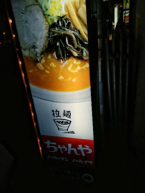 f:id:bokushi1990:20181203192024j:image