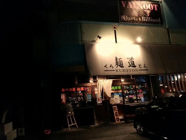 f:id:bokushi1990:20181204082837j:image