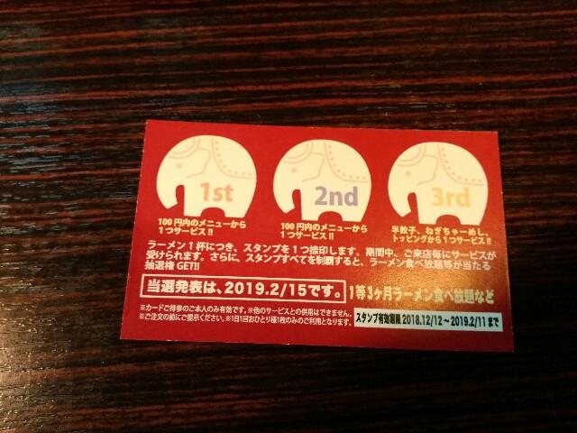 f:id:bokushi1990:20181204083028j:image