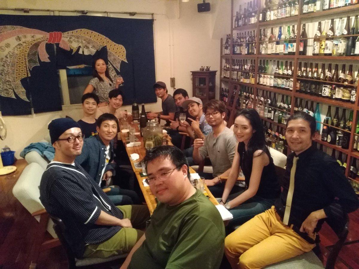 webmasterconferenceokinawa:打ち上げ