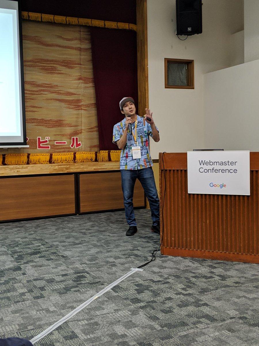 webmasterconferenceokinawa:ライトニングトーク~ボクシ2