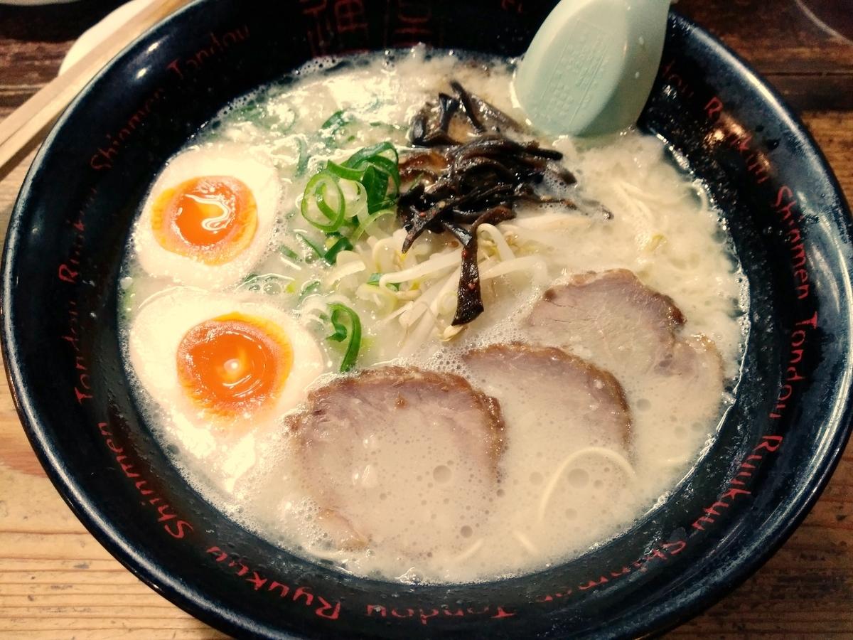 琉球新麺 通堂:おとこ味煮玉子入り