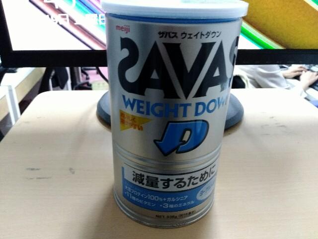 f:id:bokushi1990:20190419122528j:image