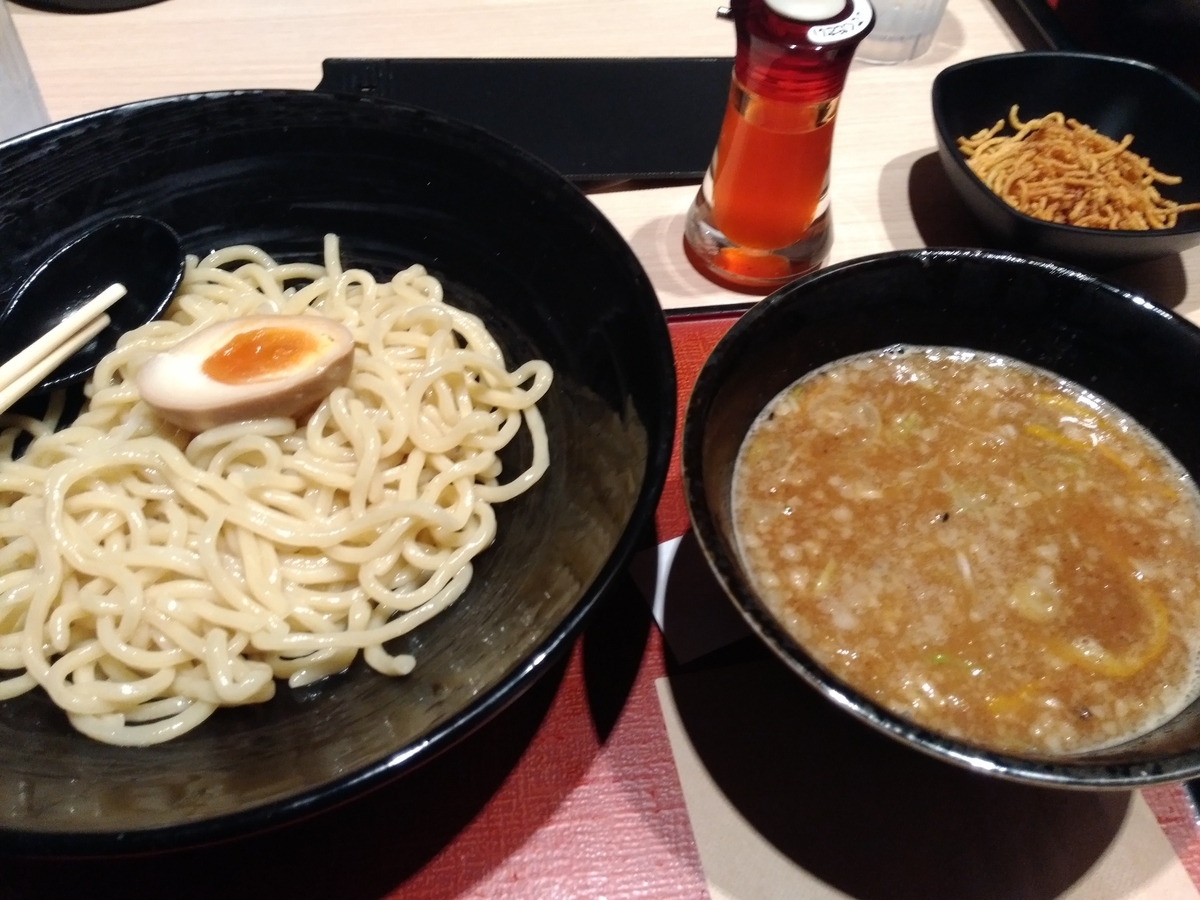 f:id:bokushi1990:20190419201850j:plain