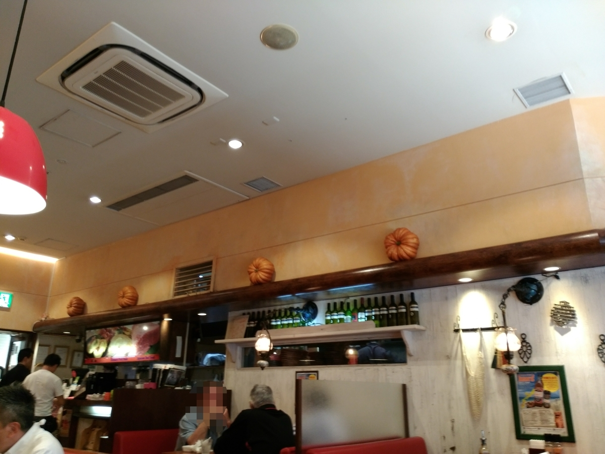 『JUMBO STEAK HAN'S あっぷるタウン店』:店内①