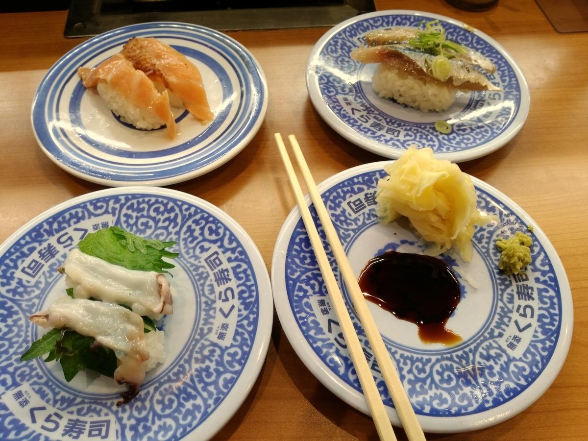イオンモール ライカム:くら寿司