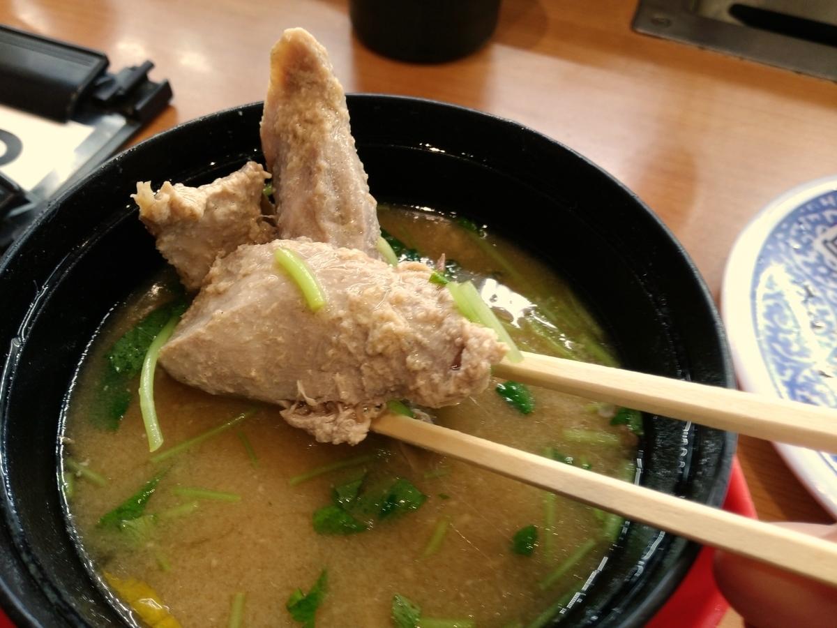 イオンモール沖縄ライカム:くら寿司 あら汁