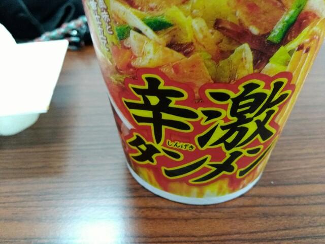 f:id:bokushi1990:20190507081844j:image