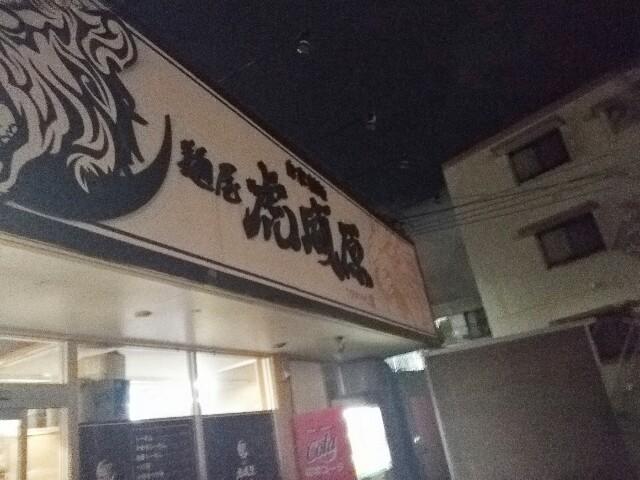 f:id:bokushi1990:20190609172625j:image