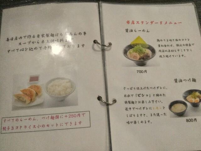 f:id:bokushi1990:20190609174858j:image