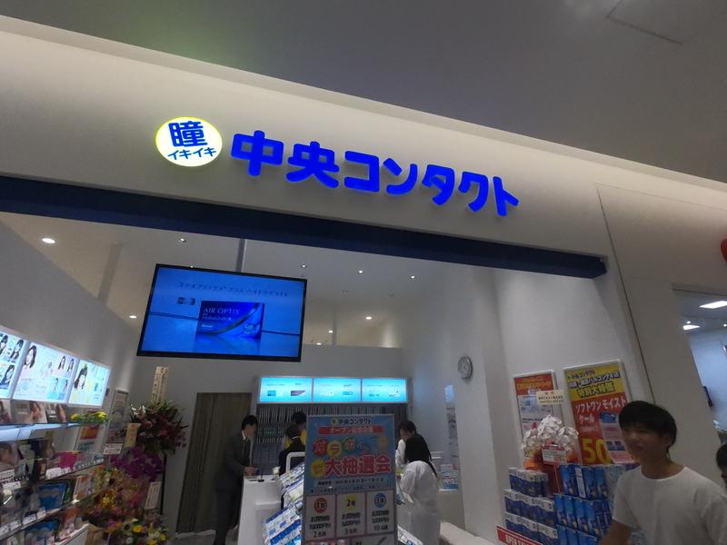 f:id:bokushi1990:20190628002915j:plain