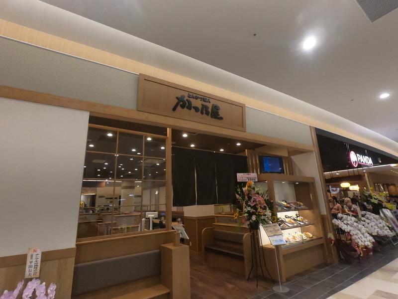 f:id:bokushi1990:20190628003525j:plain