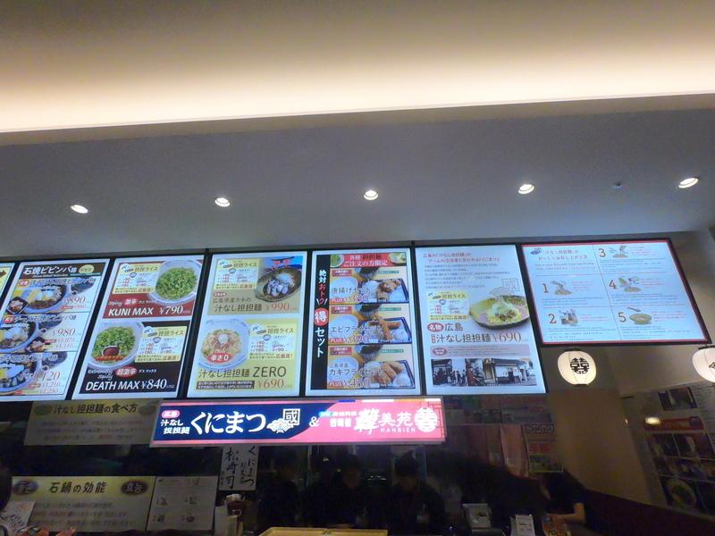 f:id:bokushi1990:20190628053211j:plain