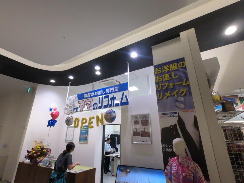 f:id:bokushi1990:20190628054927j:plain